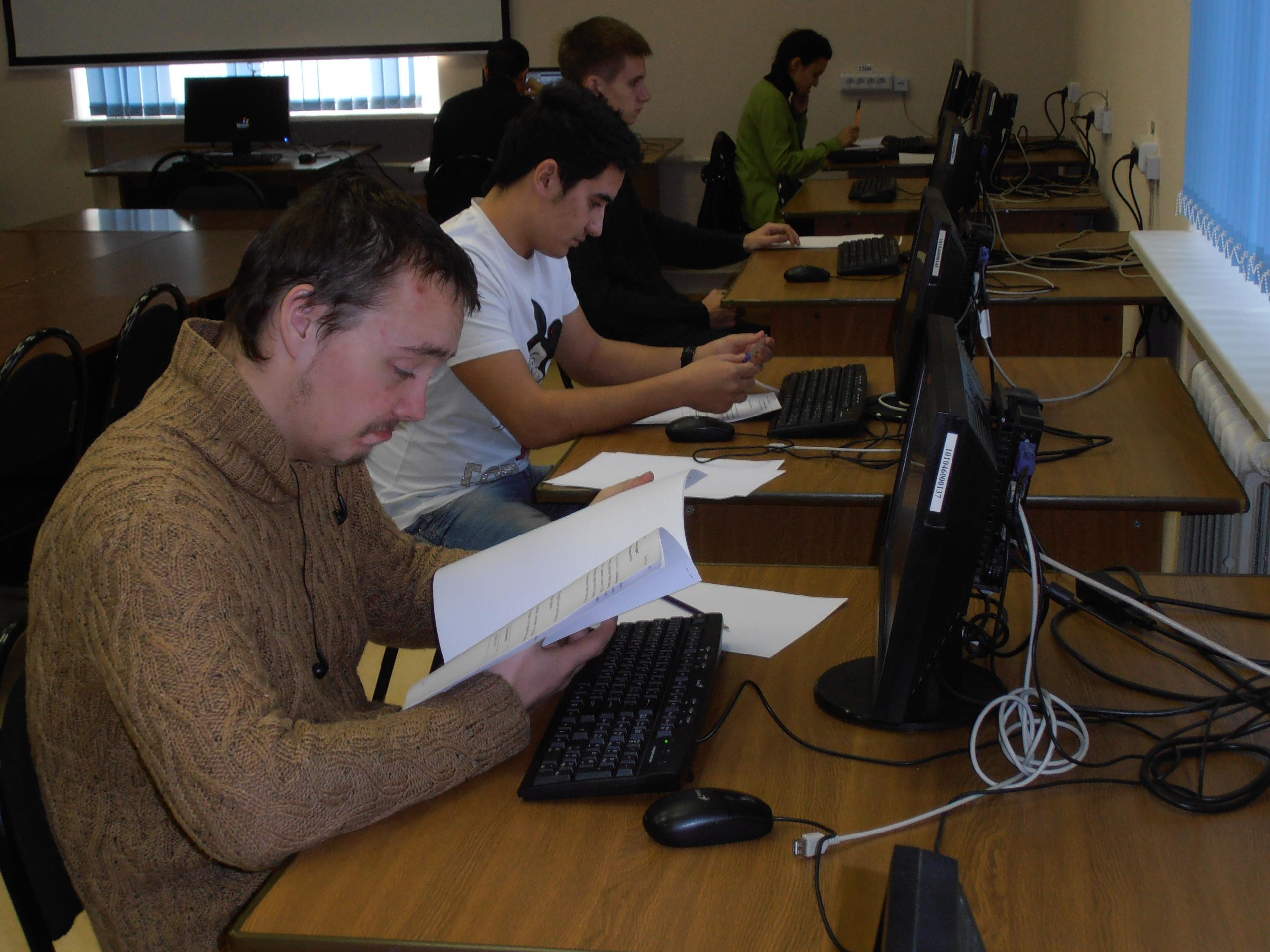 II Межвузовская олимпиада по информатике и информационным технологиям, #Кафедра ВТИК, #информатика, #информационные технологии, #УГНТУ, #USPTU